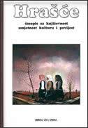 HRAŠĆE - 23/2001. časopis za književnost, umjetnost, kulturu - goran (ur.) pavlović