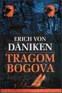 TRAGOM BOGOVA - erich von daeniken