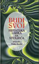 BUDI SVOJ - HRVATSKA LIRIKA 19. STOLJEĆA - vinko (prir.) brešić