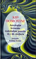 KIP DOMOVINE - ANTOLOGIJA HRVATSKE RODOLJUBNE POEZIJE 19. I 20.ST - božidar (prir.) petrač