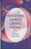 HRVATSKE USMENE LIRSKE PJESME - stipe botica