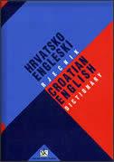 RJEČNIK HRVATSKO-ENGLESKI - milan drvodelić
