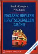 RJEČNIK ENGLESKO-HRVATSKI / HRVATSKO-ENGLESKI - b. kalogjera, n. kudiš