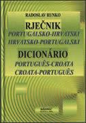 RJEČNIK PORTUGALSKO-HRVATSKI / HRVATSKO-PORTUGALSKI - radoslav runko
