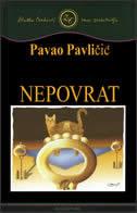 NEPOVRAT - pavao pavličić