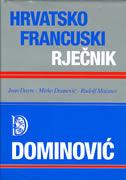RJEČNIK HRVATSKO-FRANCUSKI - mirko deanović, jean dayre, rudolf maixner