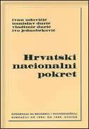 HRVATSKI NACIONALNI POKRET -  udovičić,  jednobrko
