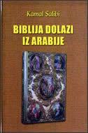 BIBLIJA DOLAZI IZ ARABIJE - kamal salibi