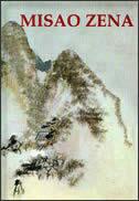 MISAO ZENA - ksenija (prir.) premur