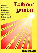 IZBOR PUTA - swami rama