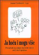 JA HOĆU I MOGU VIŠE - Priručnik za odgoj darovite djece (3-8 godina) - jasna cvetković-lay