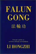 FALUN GONG - hongzhi li