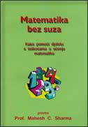 MATEMATIKA BEZ SUZA - ilona (ur.) posokhova