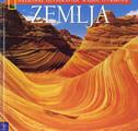 NATIONAL GEOGRAPHIC / KNJIGE O PRIRODI - ZEMLJA - patricia daniels