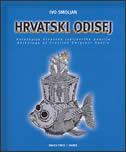 HRVATSKI ODISEJ / CROATIAN ODYSSEUS - ivo smoljan