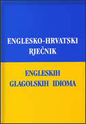 RJEČNIK ENGLESKO-HRVATSKI engleskih glagolskih idioma - dragutin (prir.) hlad