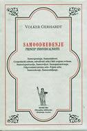 SAMOODREĐENJE - Princip individualnosti - volker gerhardt
