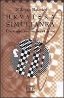 HRVATSKA SIMULTANKA - PROSINAC SEDAMDESET I PRVE - milovan baletić