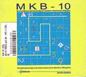 MKB-10 (CD)