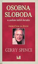 OSOBNA SLOBODA - u sedam lakih koraka - gerry spence