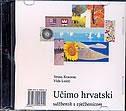 UČIMO HRVATSKI 1 - CD - vesna kosovac, vida lukić