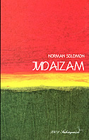 JUDAIZAM - norman solomon