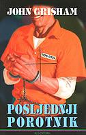 POSLJEDNJI POROTNIK - john grisham