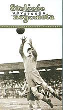 STOLJEĆE HRVATSKOG NOGOMETA 1930-1945 (VHS) 2.dio
