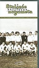 STOLJEĆE HRVATSKOG NOGOMETA 1945-1956 (VHS) 3.dio