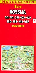 ROSSIJA - auto karta (1:750 000)