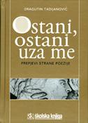 OSTANI, OSTANI UZA MENE - prepjevi strane poezije - dragutin tadijanović
