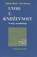 UVOD U KNJIŽEVNOST - teorija, metodologija (peto, poboljšano izdanje) - ante stamać, zdenko škreb