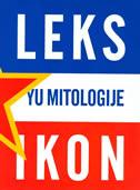LEKSIKON YU MITOLOGIJE - iris (ur.) andrić, vladimir (ur.) arsenijević