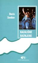 KAZALIŠNE RAZMJENE - boris senker
