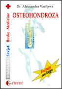 OSTEOHONDROZA - aleksandra vasiljeva
