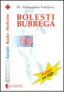 BOLESTI BUBREGA - aleksandra vasiljeva