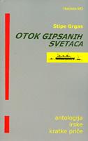 OTOK GIPSANIH SVETACA - antologija irske kratke priče - stipe (prir.) grgas