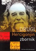 DRUGI HERCIGONJIN ZBORNIK - stjepan (prir.) damjanović