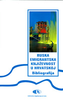 RUSKA EMIGRANTSKA  KNJIŽEVNOST U HRVATSKOJ -  Bibliografija - greta (sastavila) šimčević