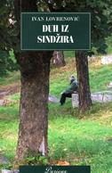 DUH IZ SINDŽIRA - ivan lovrenović