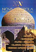 NOVA AKROPOLA br.44 - andrija (ur.) jončić