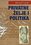 PRIVATNE ŽELJE I POLITIKA