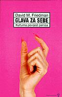 GLAVA ZA SEBE - kulturna povijest penisa (ženski primjerak) - david m. friedman