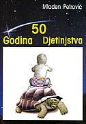 50 GODINA DJETINJSTVA - mladen petrović