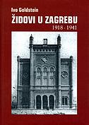 ŽIDOVI U ZAGREBU 1918 - 1941 - ivo goldstein