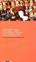 RUSKA FANTASTIČNA PRIPOVIJETKA - aleksandar stipanovič grin, fjodor mihajlovič dostojevski, leonid nikolajevič andrejev, nikolaj vasiljevič gogolj, ivan sergejevič turgenjev