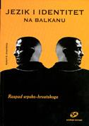 JEZIK I IDENTITET NA BALKANU - Raspad srpsko-hrvatskog - robert d. greenberg