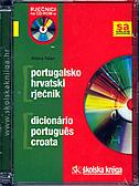 RJEČNIK PORTUGALSKO-HRVATSKI - CD-rom - nikica talan