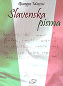 SLAVENSKA PISMA - giuseppe mazzini