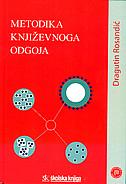 METODIKA KNJIŽEVNOG ODGOJA - temeljci metodičkoknjiževne enciklopedije - dragutin rosandić
